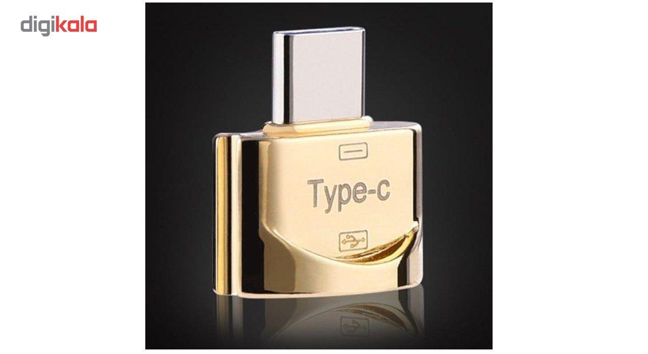مبدل USB-C به USB 3.0 مدل OTG - STEEL 227 main 1 4