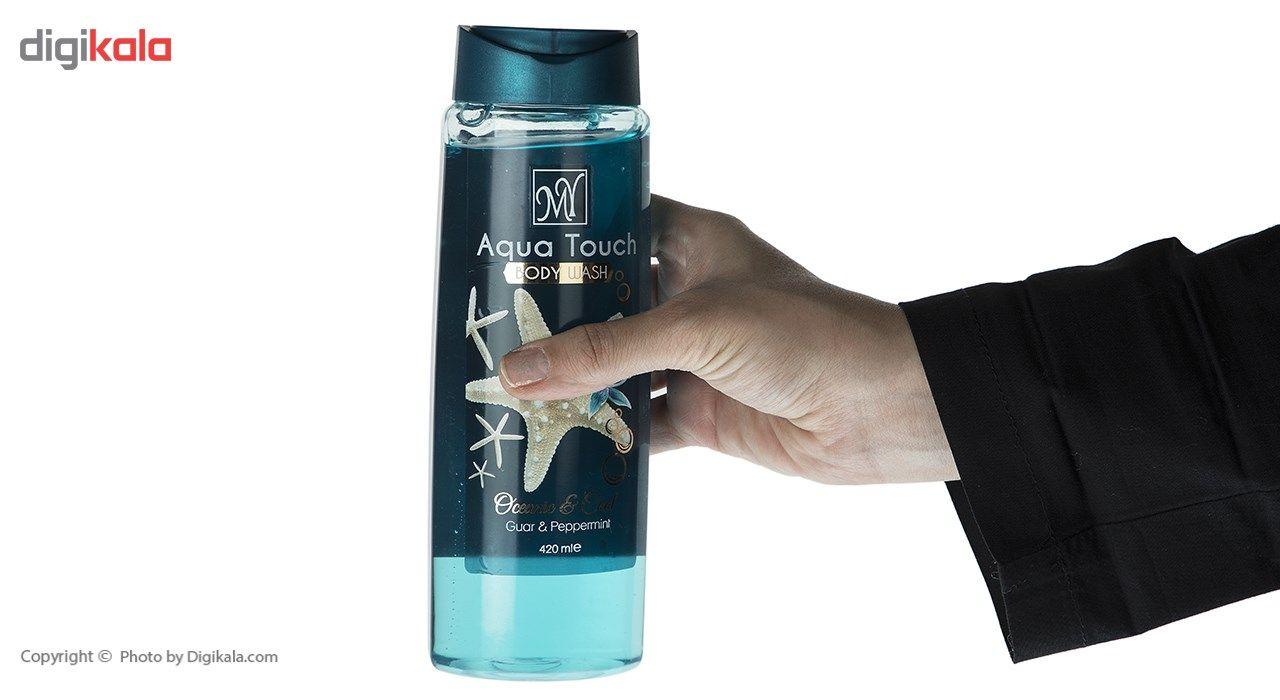 شامپو بدن مای مدل Aqua Touch حجم 420 میلی لیتر main 1 4
