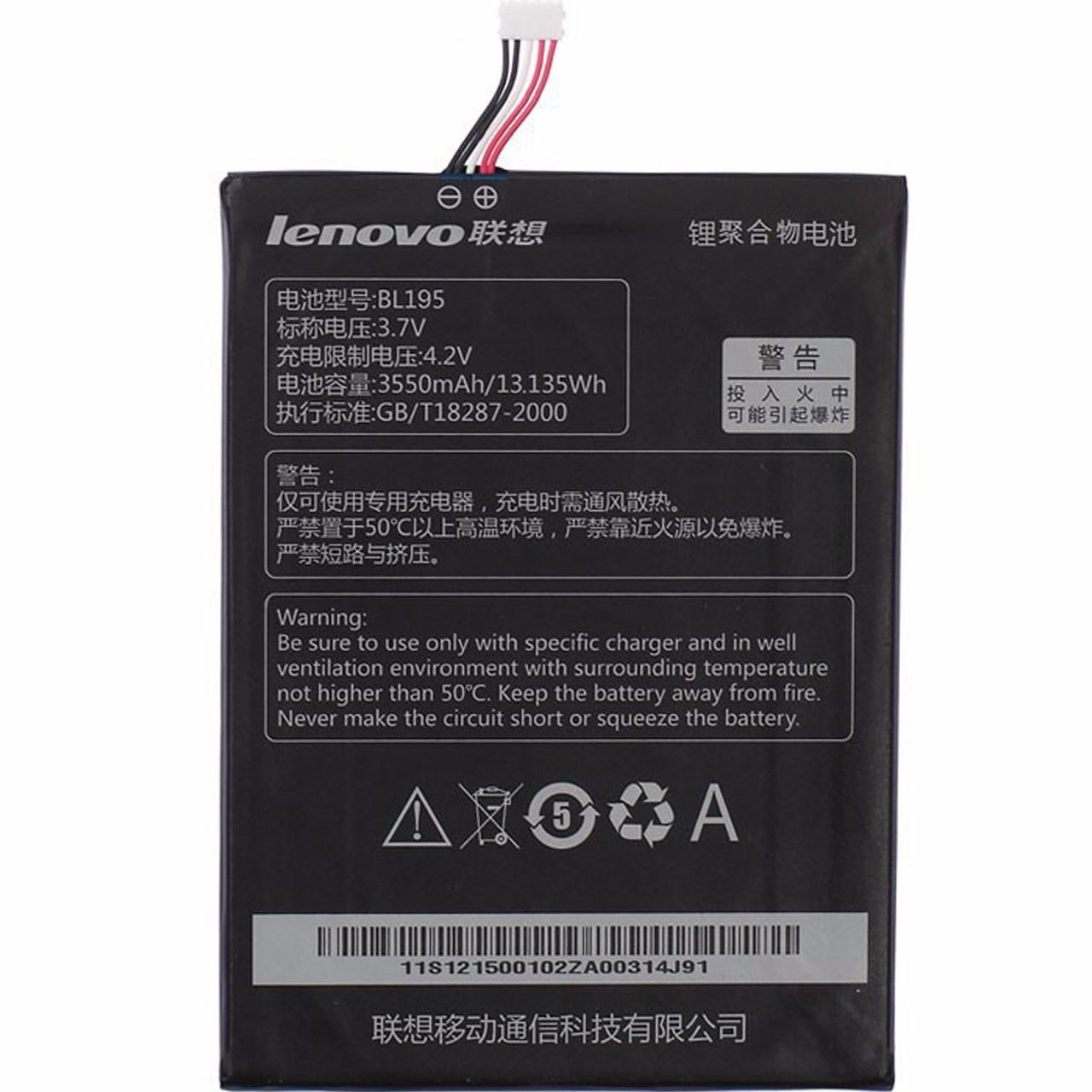 باتری تبلت مدل BL195 L12T1P31 با ظرفیت 3550mAh مناسب برای تبلت لنوو Idea Tab A2107