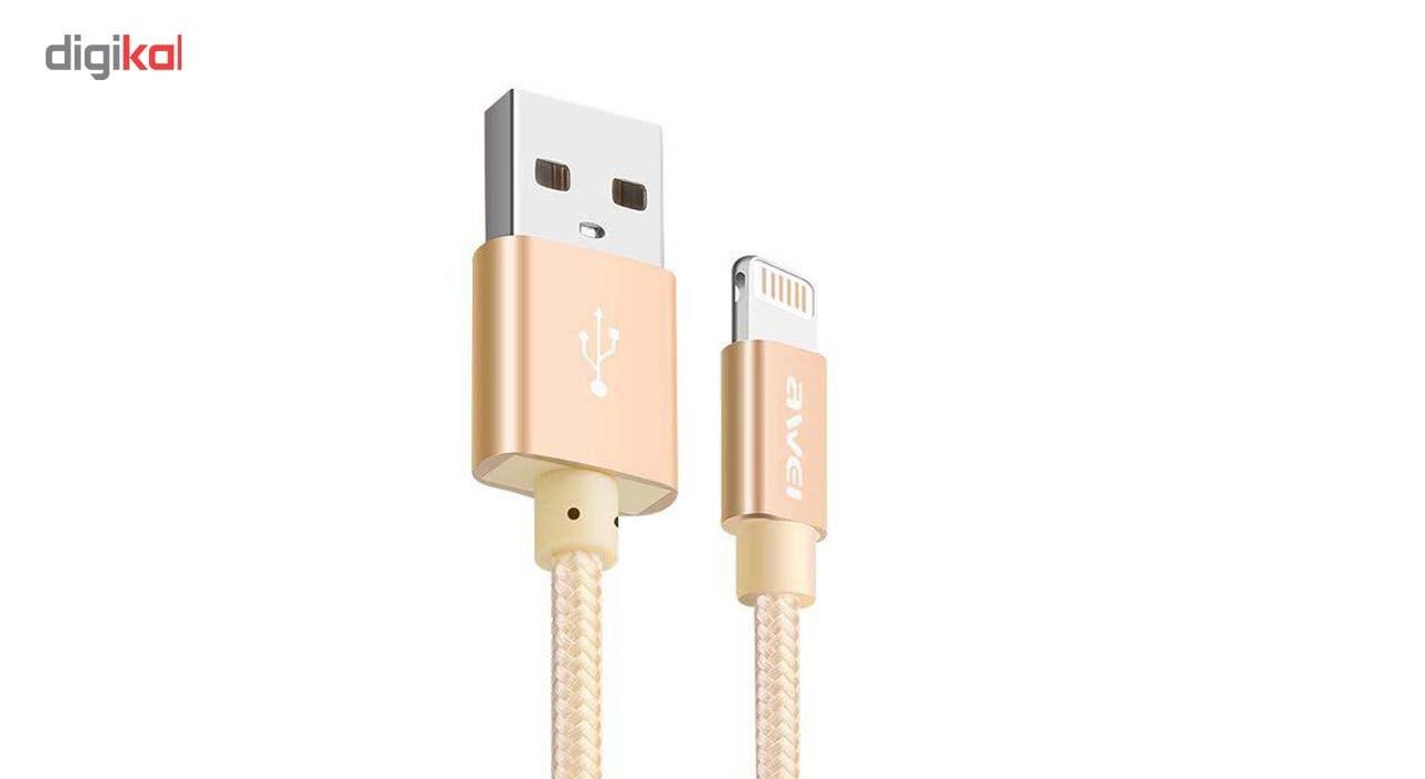 کابل تبدیل USB به لایتنینگ اوی مدل CL-988 به طول 30 سانتی متر main 1 2