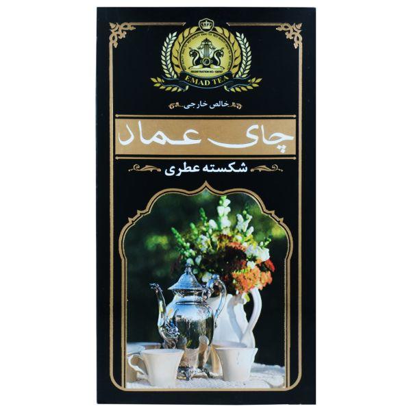 چای سیاه  عطری خارجی عماد  بسته 450گرم
