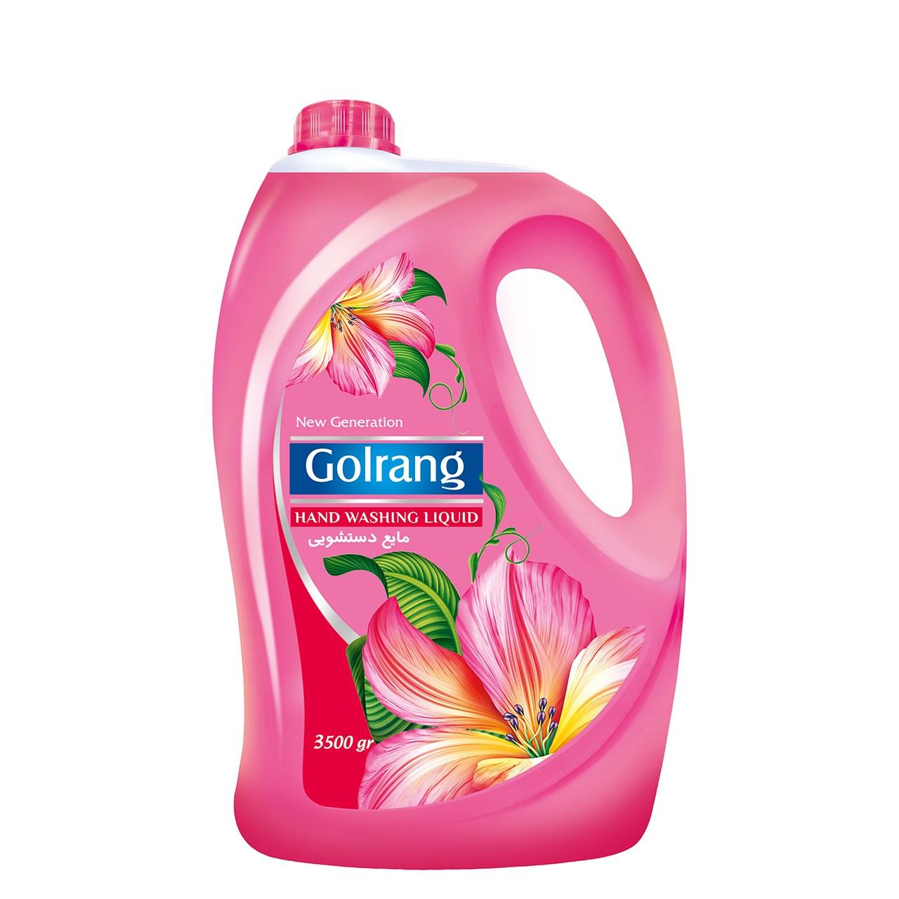 مایع دستشویی صورتی گلرنگ مقدار 3500 گرم