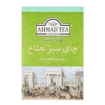چای سبز احمد با طعم نعناع مقدار 100 گرم