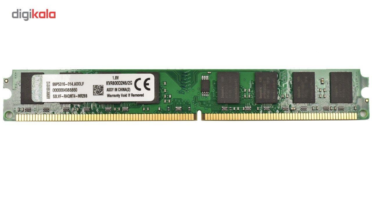 رم دسکتاپ DDR2 تک کاناله 800 مگاهرتز کینگستون ظرفیت 2 گیگابایت main 1 1