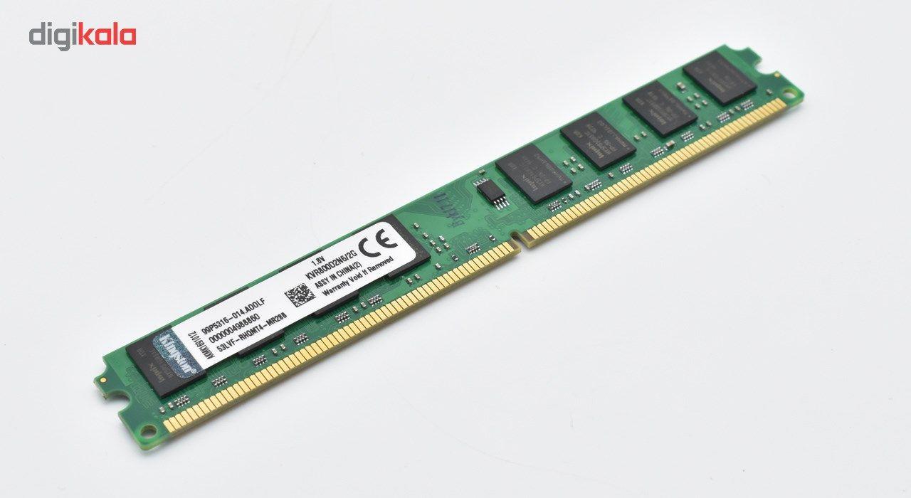 رم دسکتاپ DDR2 تک کاناله 800 مگاهرتز کینگستون ظرفیت 2 گیگابایت main 1 3