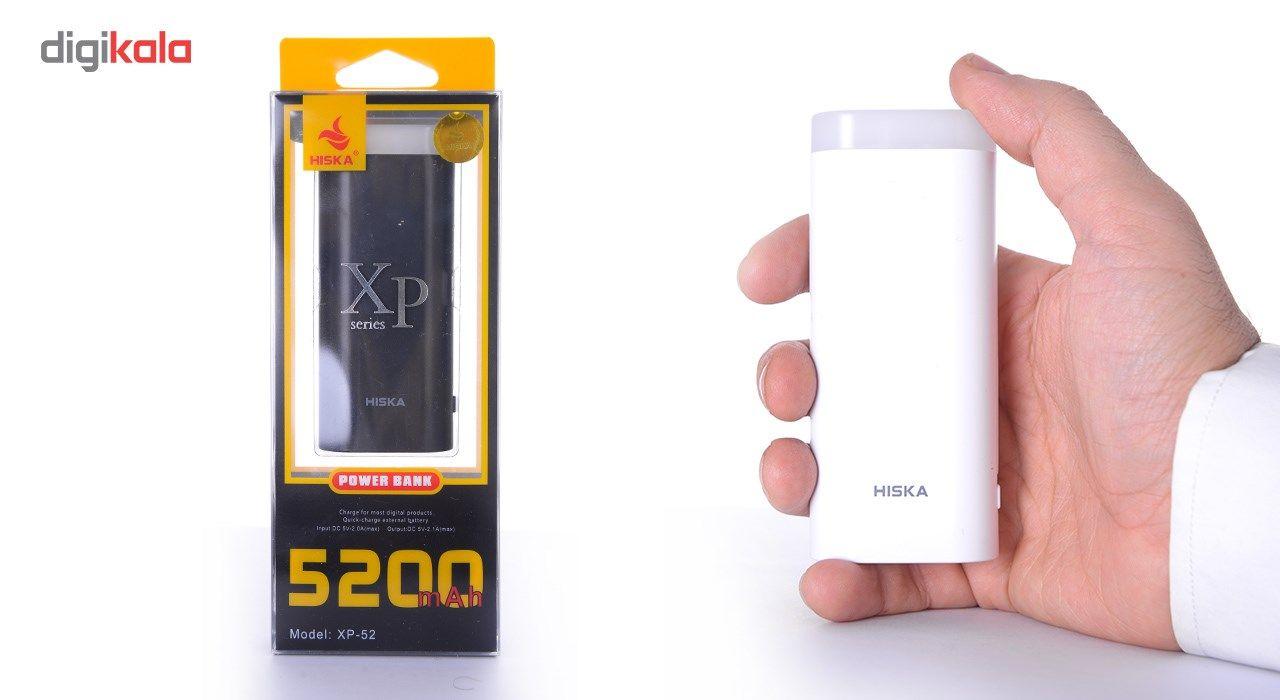 پاوربانک  و شارژر همراه هیسکا مدلXP-52  با ظر فیت 5200 میلی آمپر ساعت main 1 3