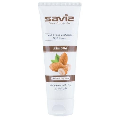 کرم مرطوب کننده و نرم کننده دست و صورت ساویز مدل Almond مقدار 75 گرم
