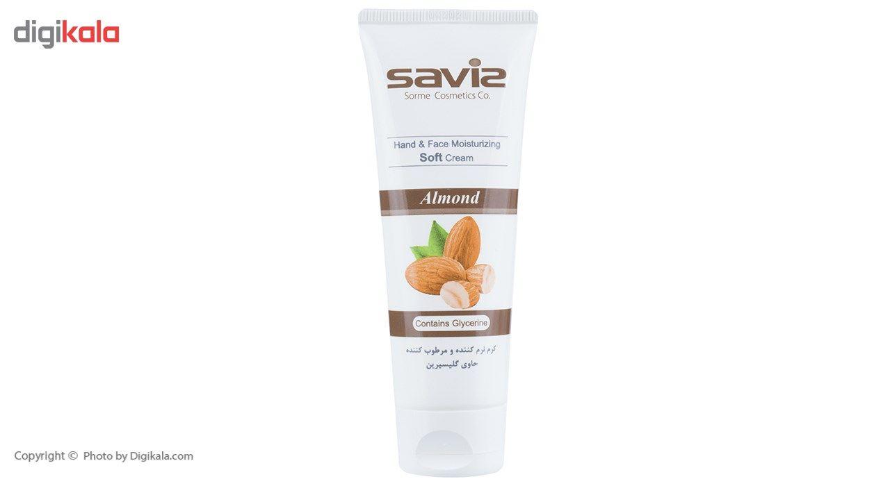 کرم مرطوب کننده و نرم کننده دست و صورت ساویز مدل Almond مقدار 75 گرم main 1 1