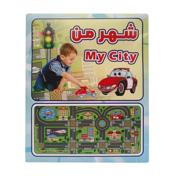 زیر انداز بازی مدل شهر من