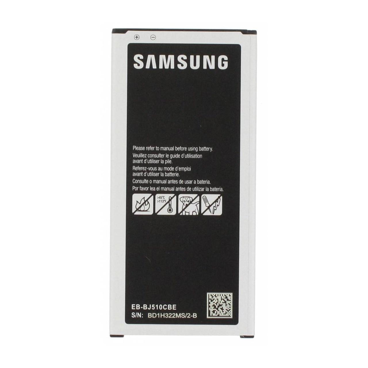 باتری گوشی مدل EB-BJ510CBC مناسب برای گوشی سامسونگ J5 2016