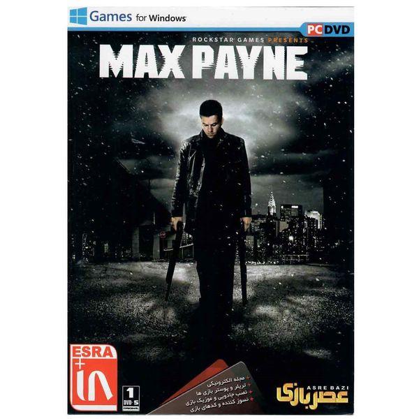 بازی Max Payne مخصوص PC