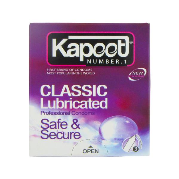 کاندوم کاپوت مدل Classic Lubricated بسته 3  عددی