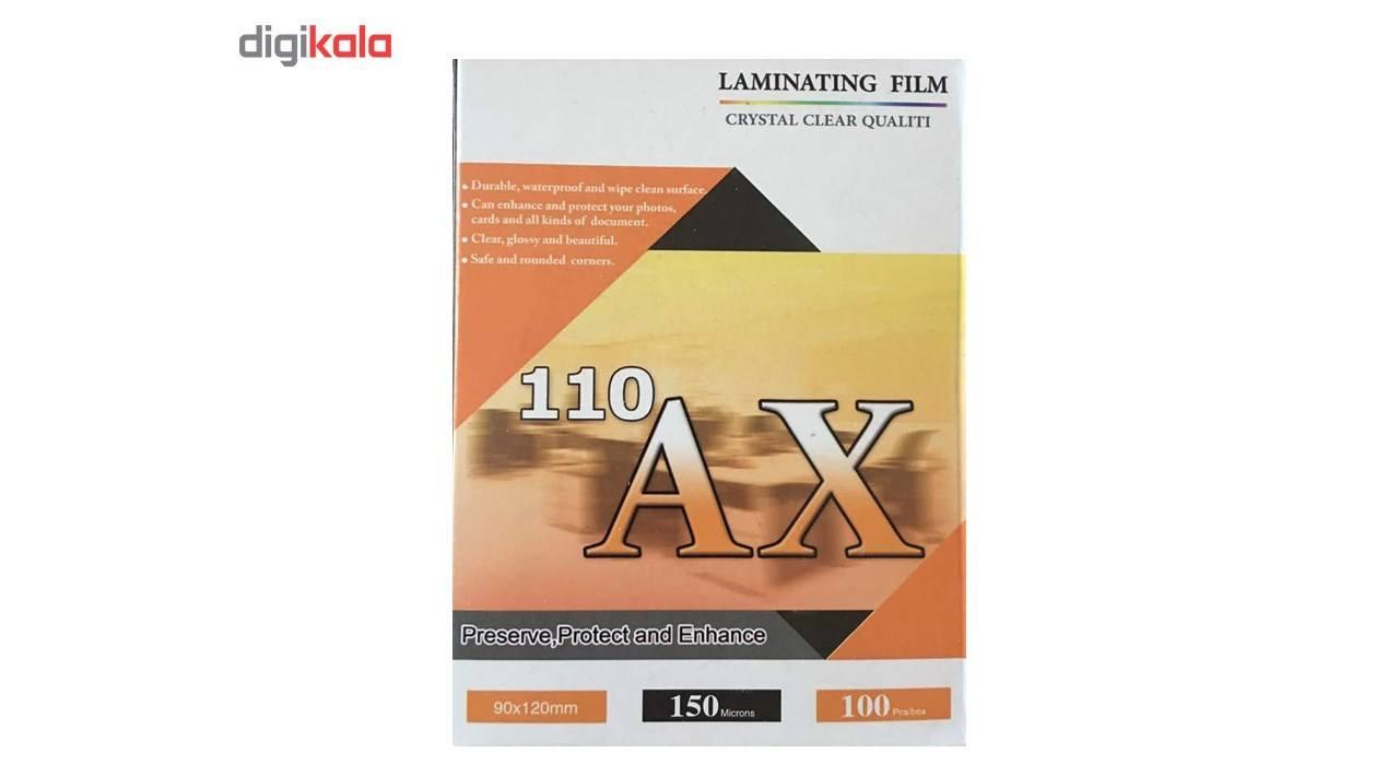 طلق پرس آ ایکس 110 براق مدل 150 میکرون سایز 9X12 بسته 100 عددی main 1 1