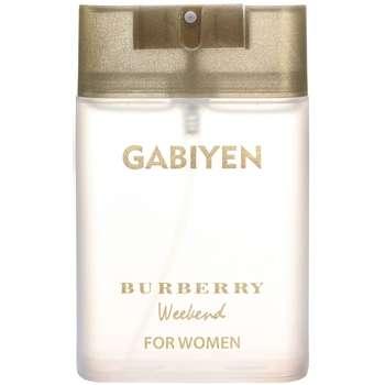 عطر جیبی زنانه گابی ین مدل Burberry Weekend حجم 45 میلی لیتر