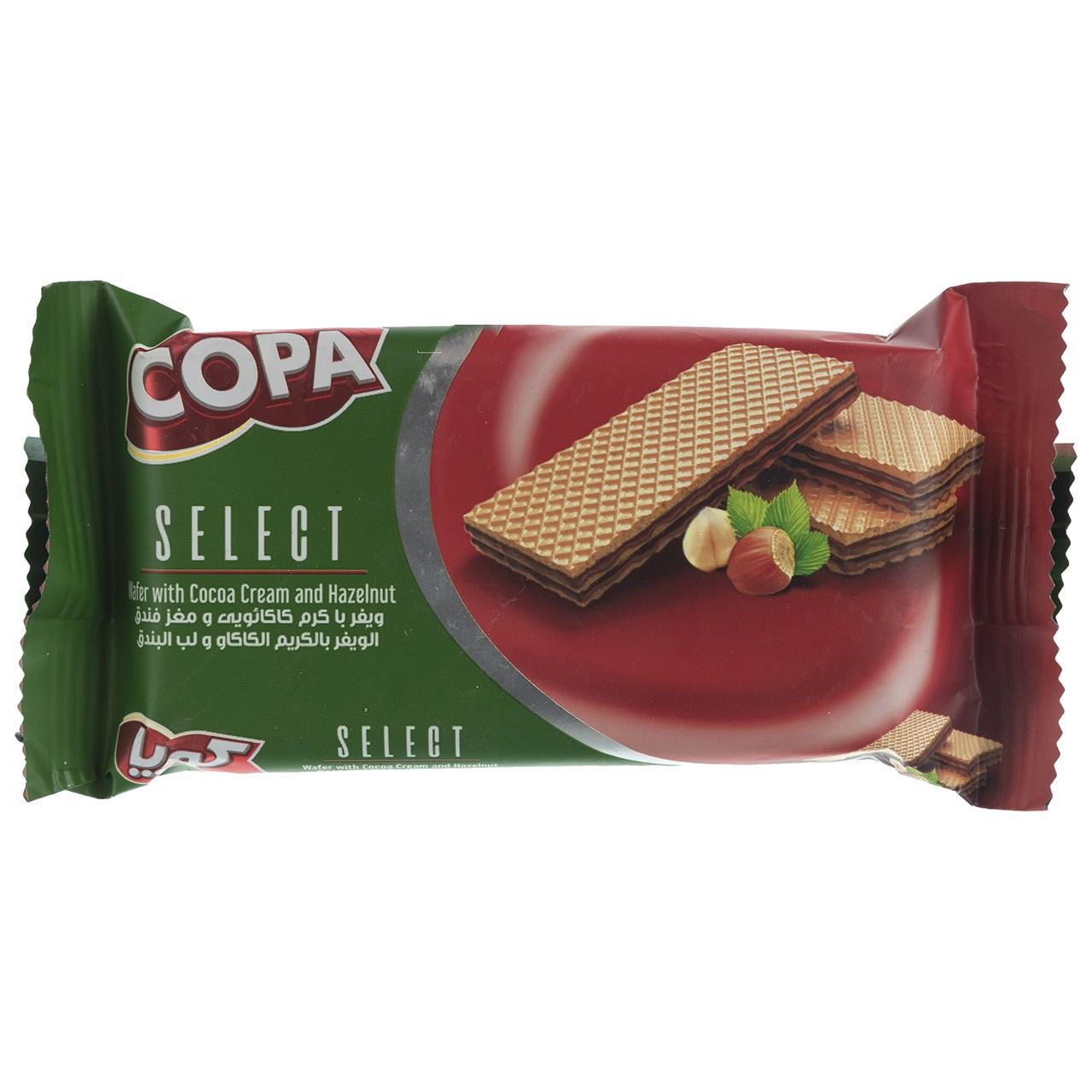 ویفر با کرم کاکائو و مغز فندق کوپا مقدار 48 گرم