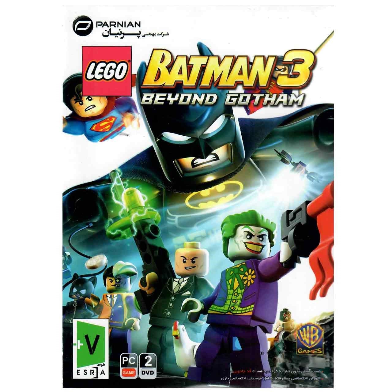بازی Lego Batman 3 Beyond Gotham مخصوص pc