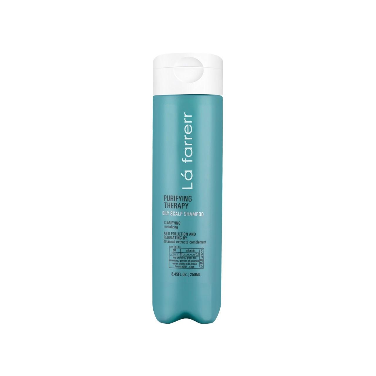 قیمت شامپو کنترل کننده چربی لافارر مخصوص موهای چرب مدل purifying series حجم  250 میلی لیتر