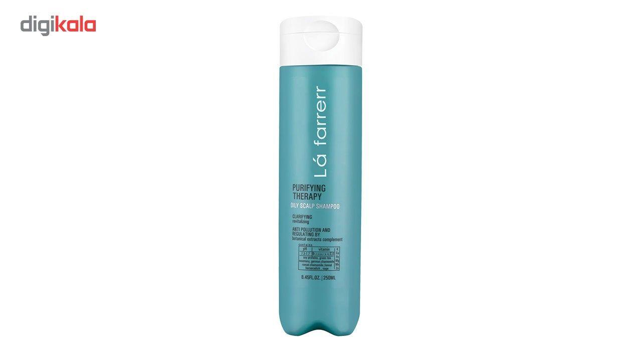 شامپو کنترل کننده چربی لافارر مخصوص موهای چرب مدل purifying series حجم  250 میلی لیتر