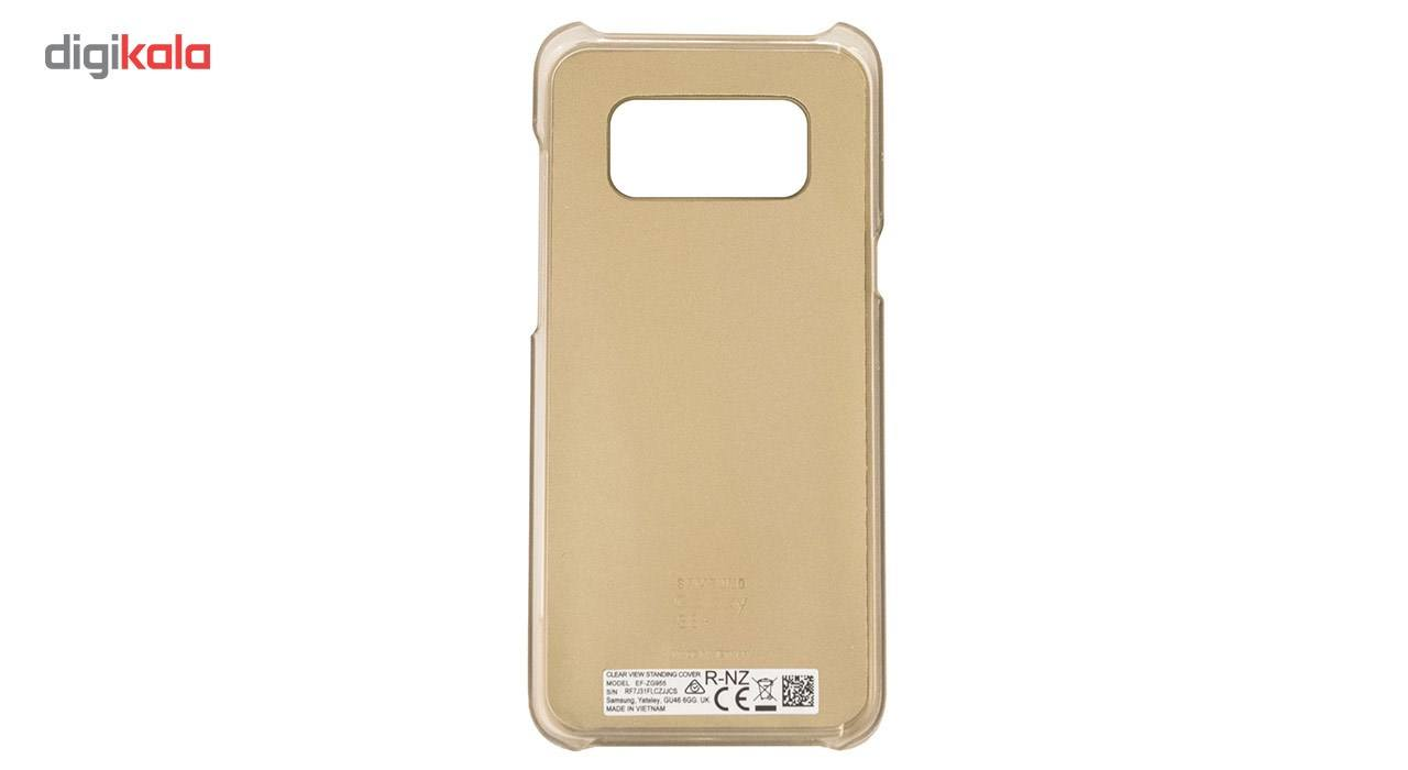 کاور استندینگ ویوو مدل ZG955 مناسب برای گوشی موبایل سامسونگ Galaxy Note 8 main 1 7