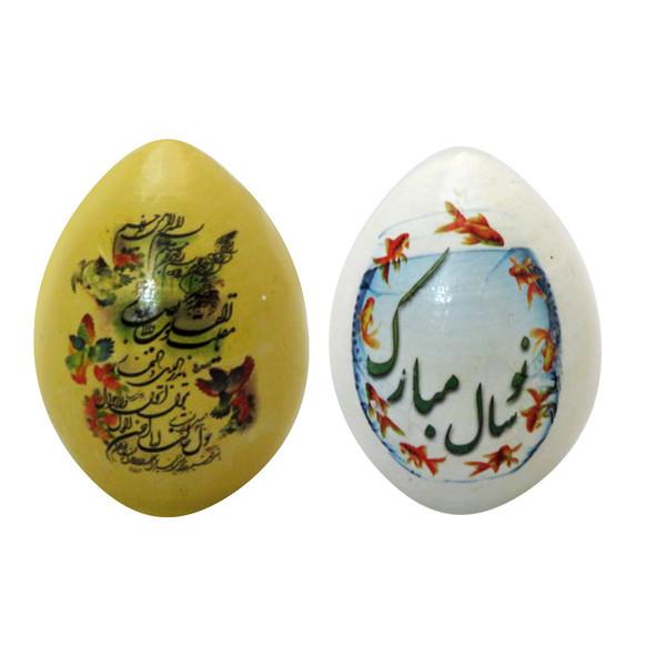 تخم مرغ تزیینی هفت سین آرت گالری مدل 21 بسته 2عددی