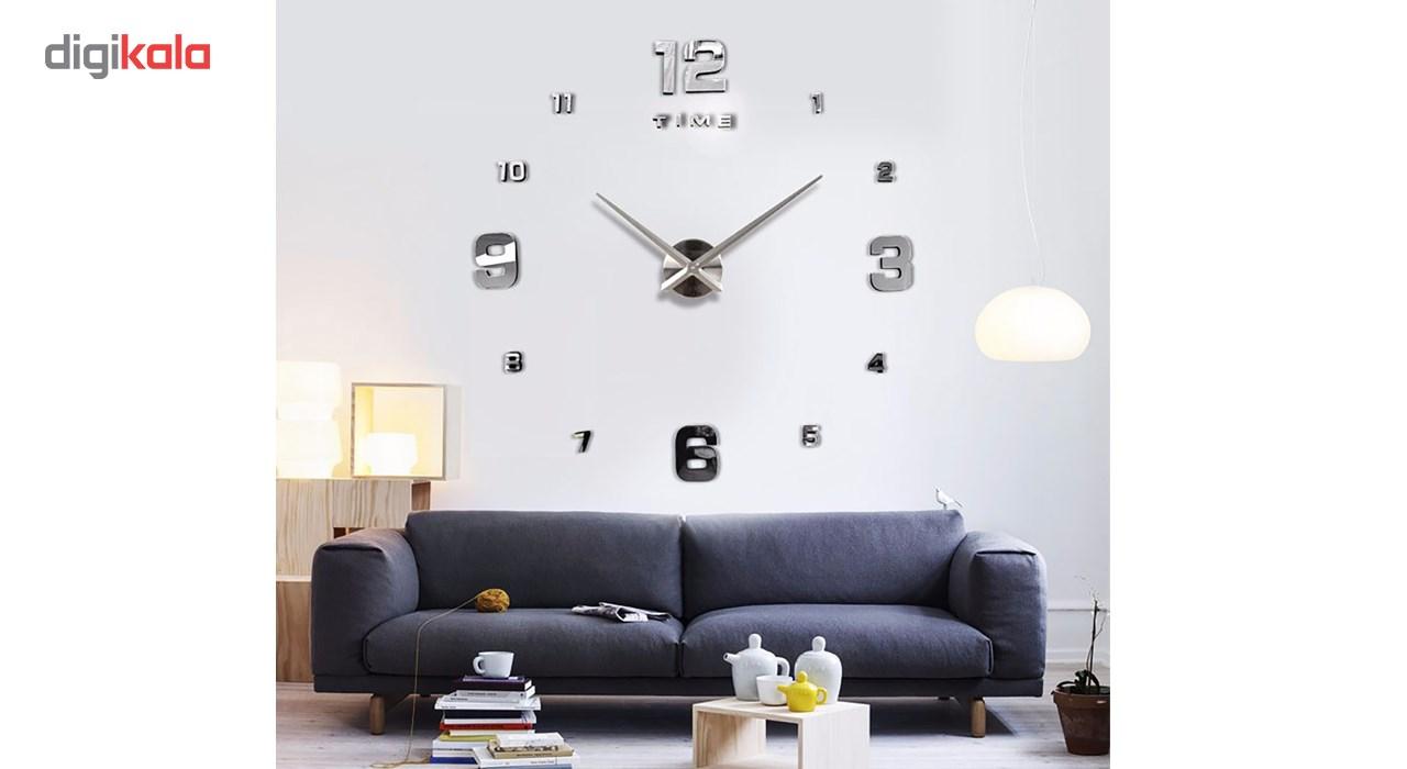 ساعت دیواری پدیده شاپ مدل Harmony