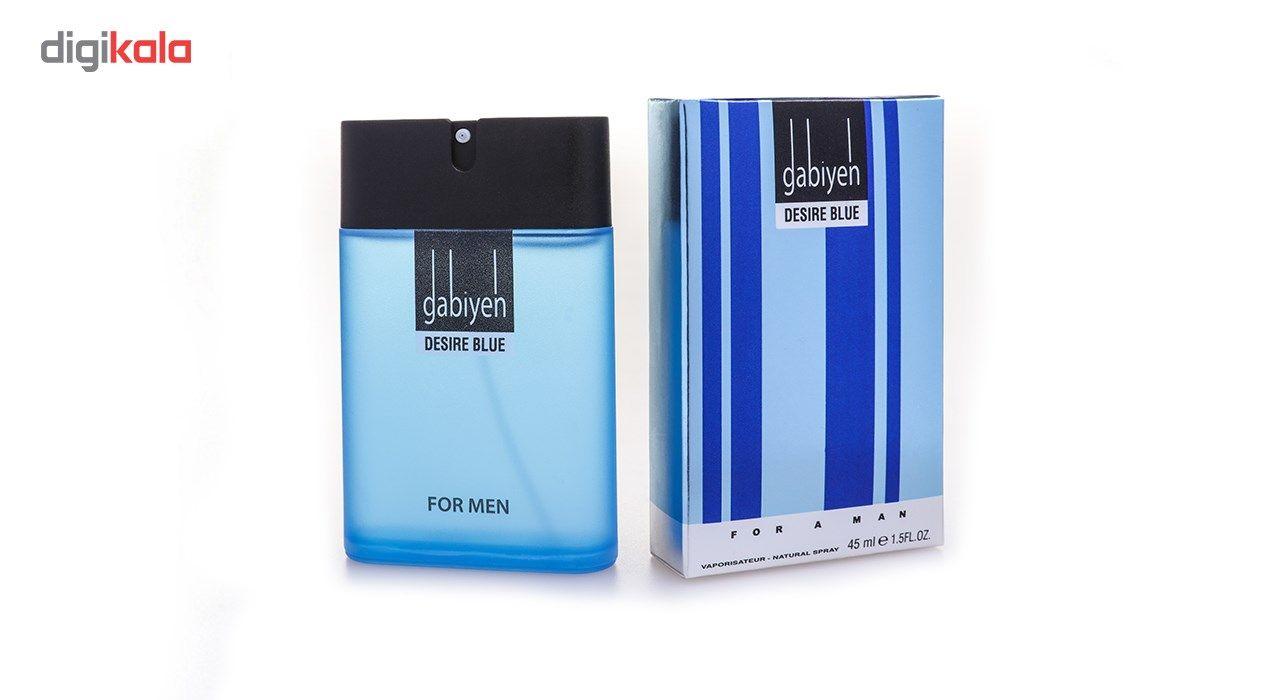 عطر جیبی مردانه گابی ین مدل Dunhill Desire Blue حجم 45 میلی لیتر main 1 2