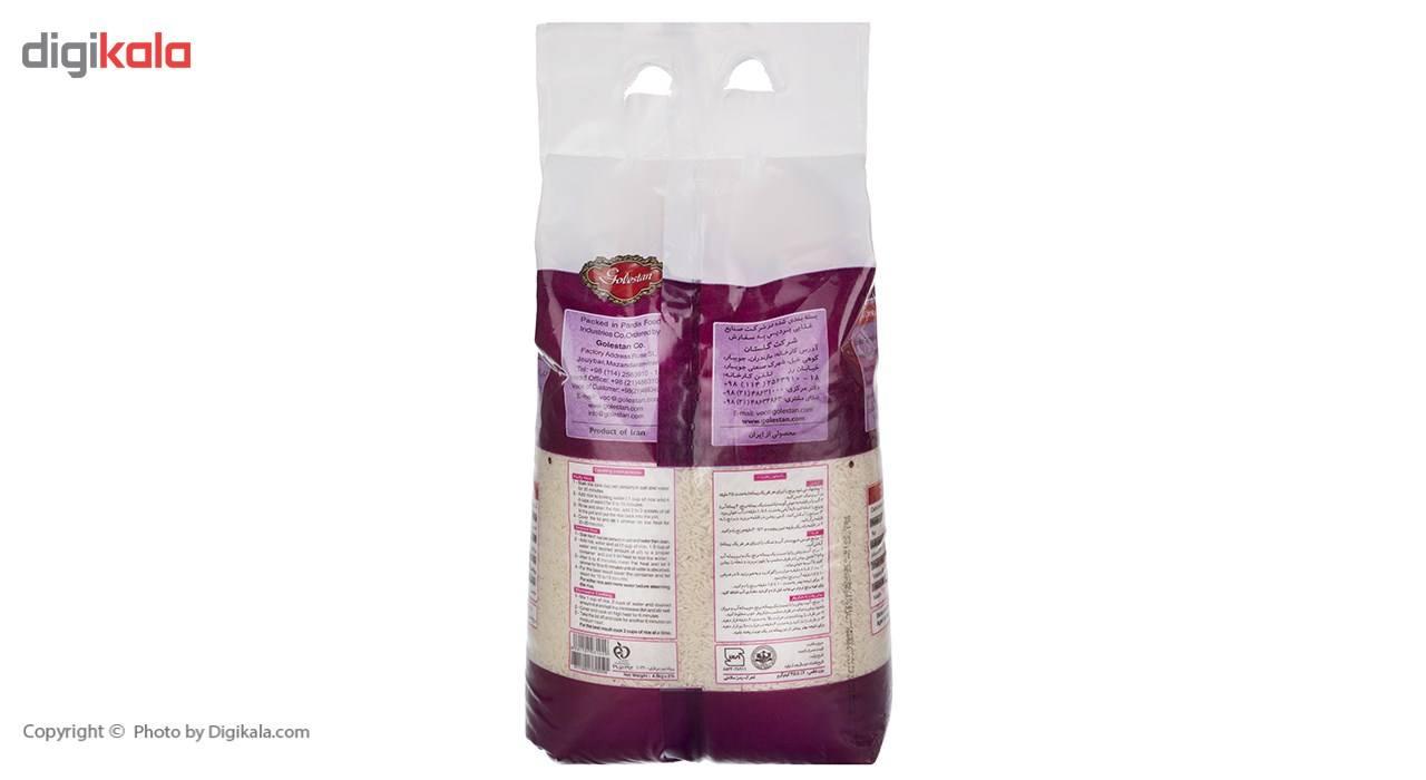 برنج هاشمی ممتاز گلستان مقدار 4.5 کیلوگرم main 1 4