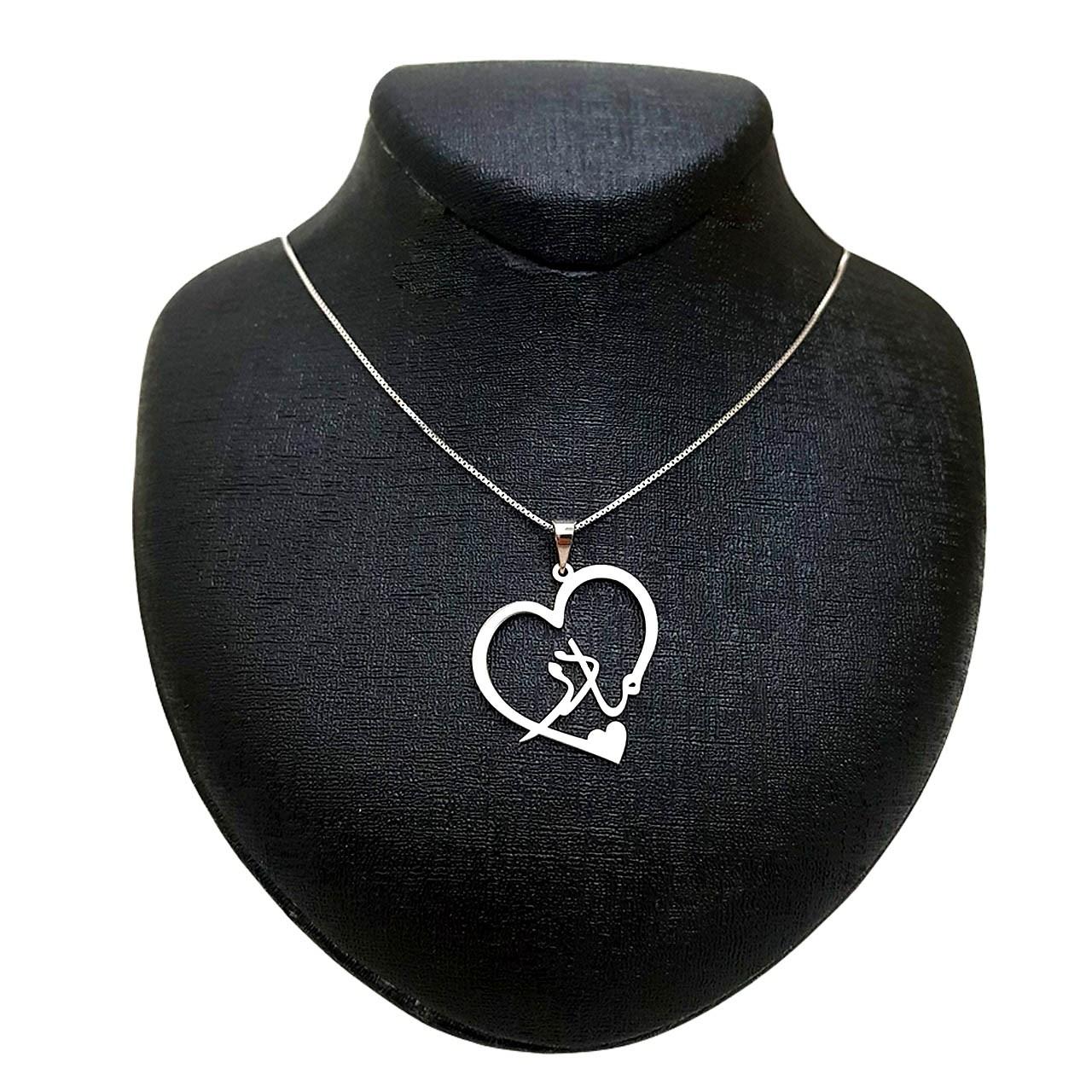 قیمت گردنبند نقره ترمه مدل قلب و مادر Termeh