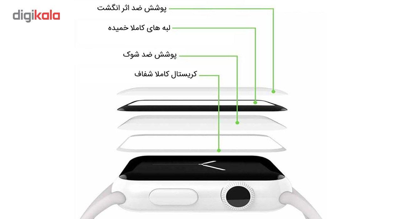 محافظ صفحه نمایش تمام چسب شیشه ای پیکسی  مدل 3D  مناسب اپل واچ سایز 38 میلی متر main 1 5