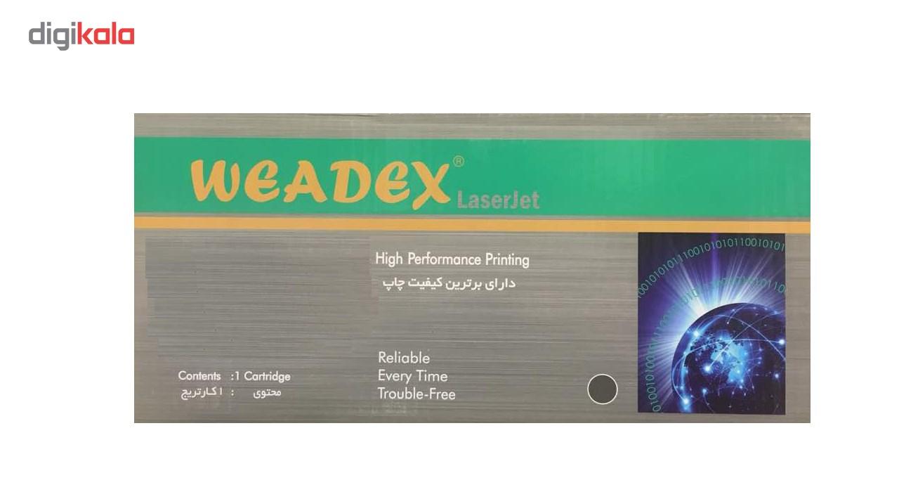 قیمت                      تونر  ویادکس مدل 05A