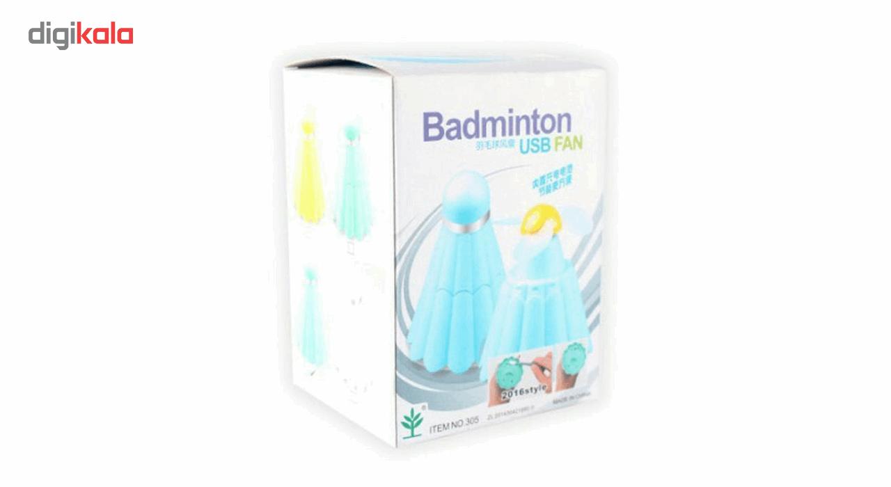 پنکه همراه سی سی پی مدل Badminton main 1 11