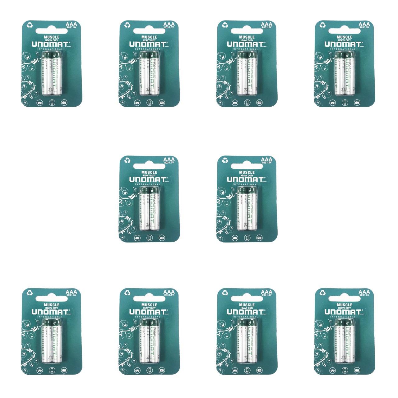 باتری نیم قلمی یونومات مدل Muscle Heavy Duty بسته 20 عددی
