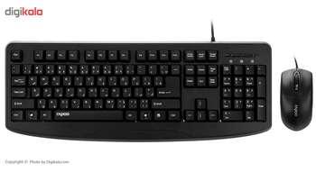 کیبورد و ماوس رپو مدل NX1720  با حروف فارسی | Rapoo NX1720 Keyboard and Mouse With Persian Letters