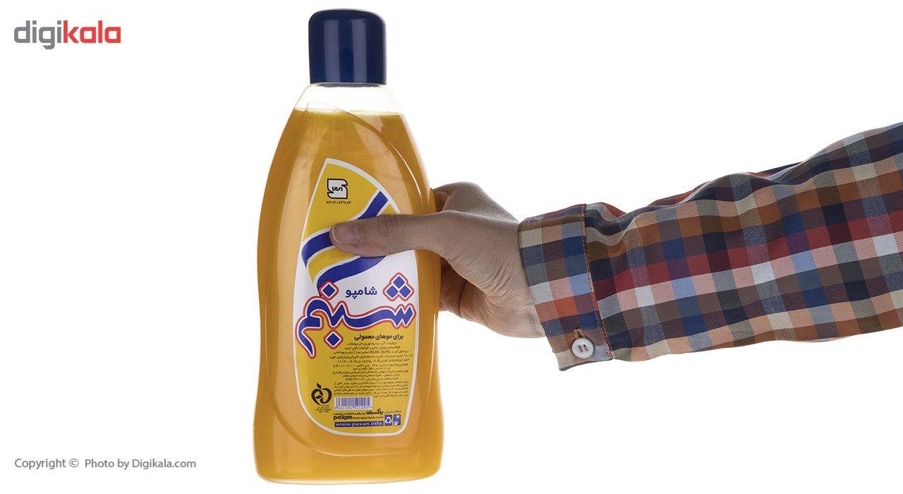 شامپو موهای معمولی شبنم مقدار 1000 گرم -  - 3
