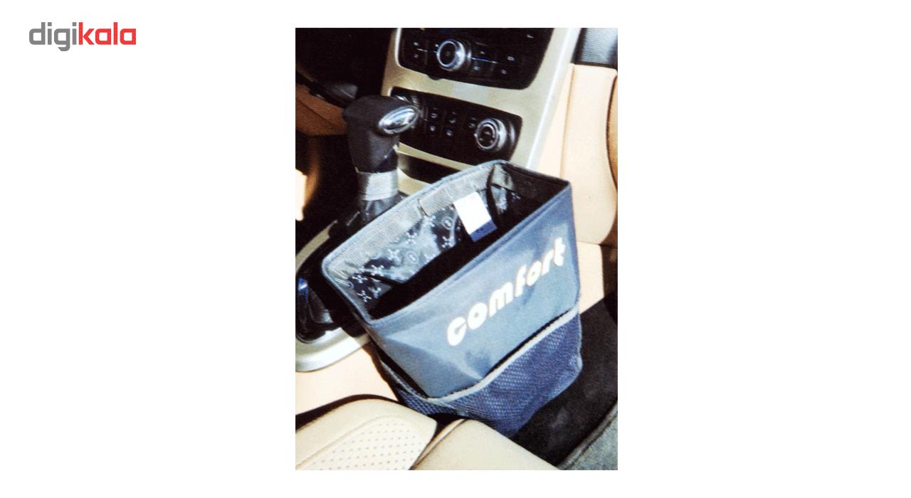 کیسه زباله خودرو کامفورت مدل New Collection main 1 4