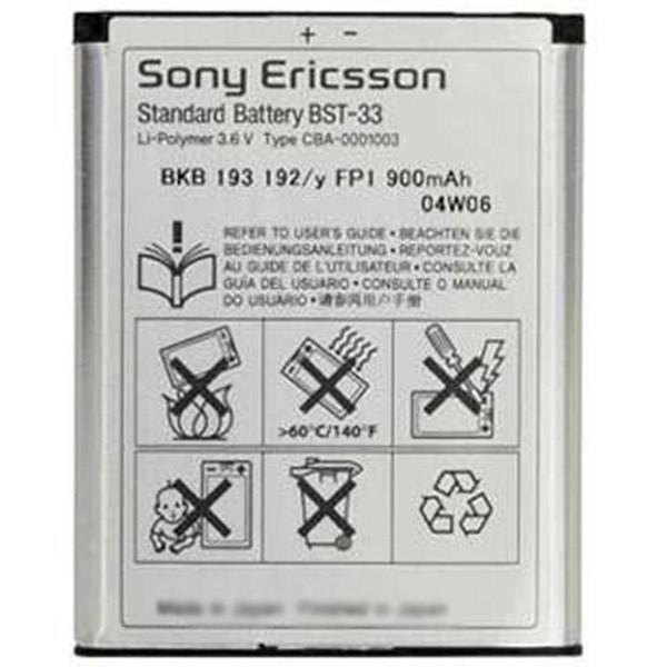 باتری موبایل مناسب برای سونی BST-33