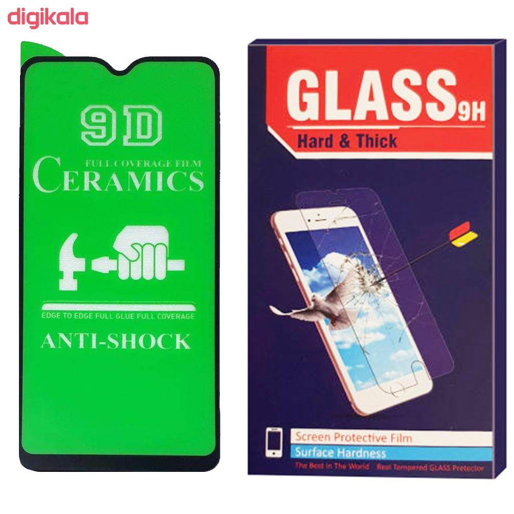 محافظ صفحه نمایش Hard and Thick مدل CER- 01 مناسب برای گوشی موبایل سامسونگ Galaxy A50 main 1 1