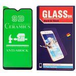 محافظ صفحه نمایش Hard and Thick مدل CER- 01 مناسب برای گوشی موبایل سامسونگ Galaxy A50 thumb