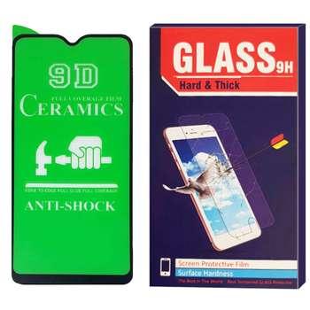 محافظ صفحه نمایش Hard and Thick مدل CER- 01 مناسب برای گوشی موبایل سامسونگ Galaxy A50