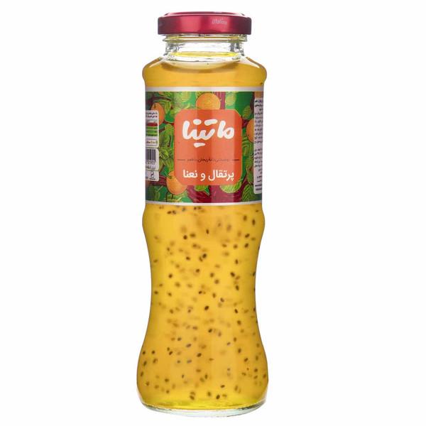نوشیدنی دانه ریحان با طعم پرتقال و نعنا ماتینا حجم 0.28 لیتر