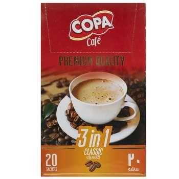 قهوه فوری کلاسیک کوپا بسته 20 عددی