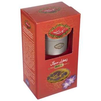 زعفران گلستان مقدار 4.6 گرم