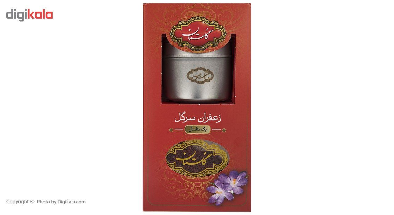 زعفران گلستان مقدار 4.6 گرم main 1 2