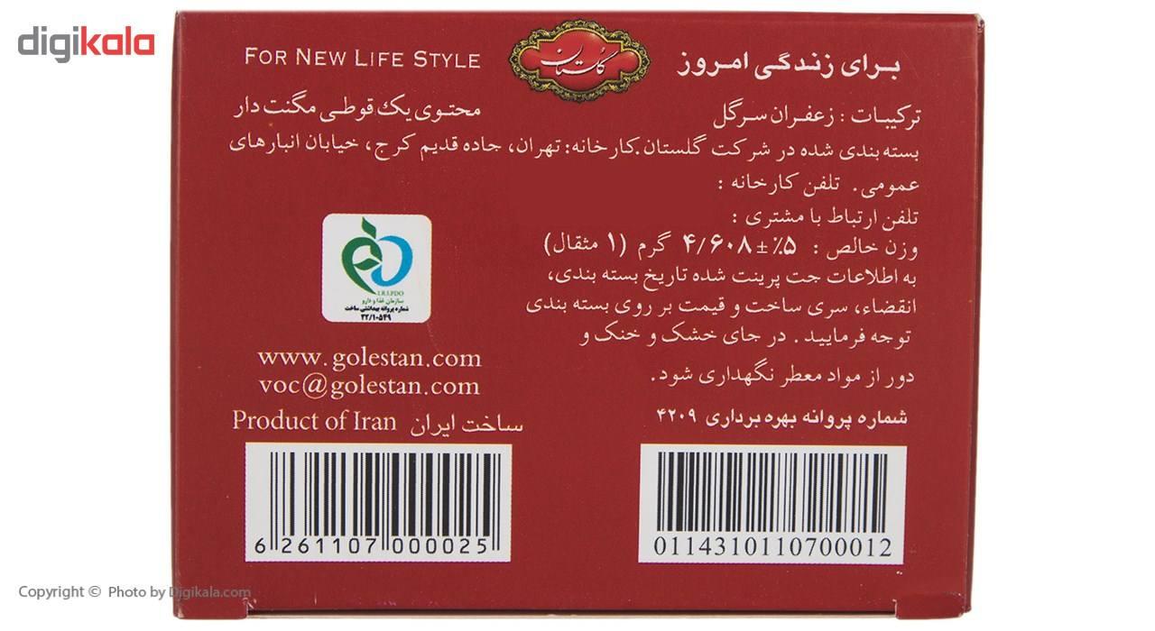 زعفران گلستان مقدار 4.6 گرم main 1 3