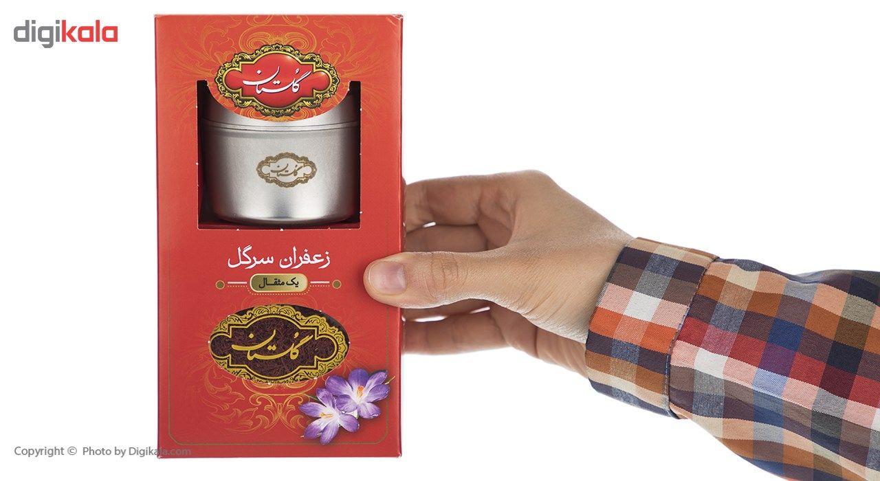 زعفران گلستان مقدار 4.6 گرم main 1 4