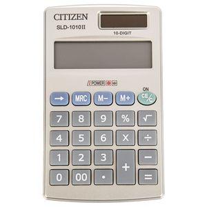 ماشین حساب سیتیزن مدل SLD-1010II