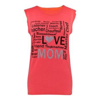 کتاب 150 شیوهی تقویت هوش کودک اثر  کریستیان رومن
