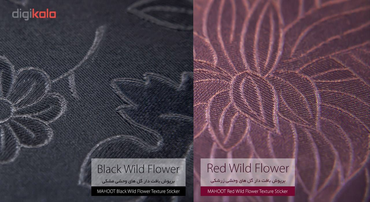 برچسب پوششی ماهوت مدل Wild-flower Texture مناسب برای گوشی  Huawei Y6 II main 1 3