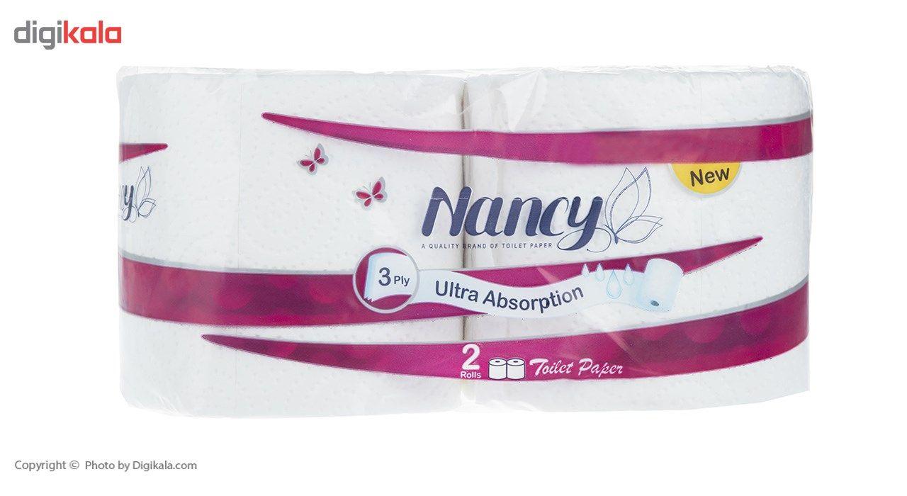 دستمال توالت نانسی بسته 2 عددی main 1 2