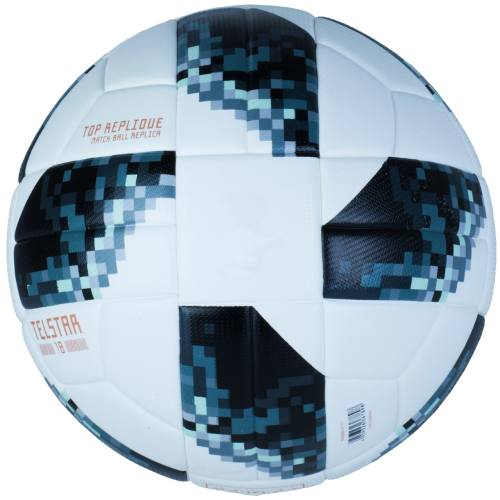 توپ فوتبال تل استار مدل جام جهانی روسیه -2